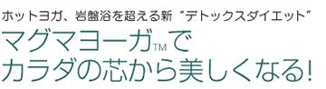 01_title_02