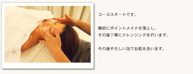 atami_fufu_23