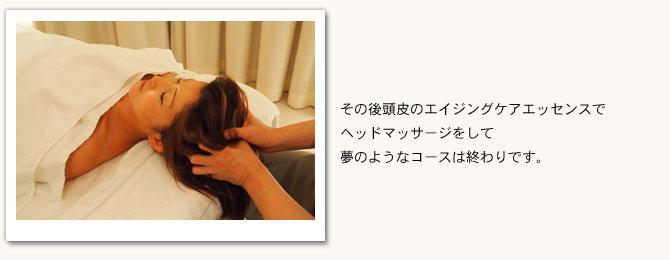 atami_fufu_27