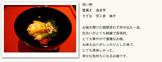 atami_fufu_32