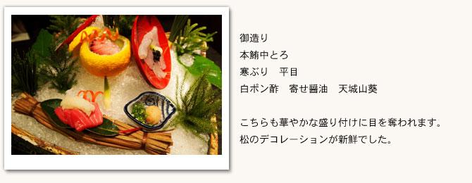 atami_fufu_33