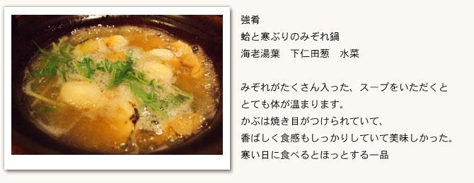 atami_fufu_34
