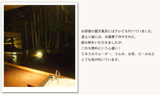 atami_fufu_42
