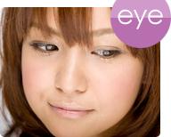 bsp0802_4_eyeimg1
