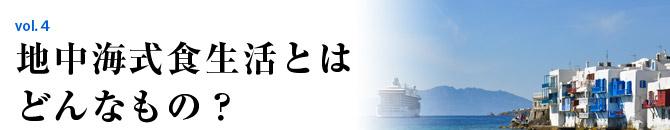 chichukai_diet4_01_01