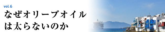 chichukai_diet6_01_01