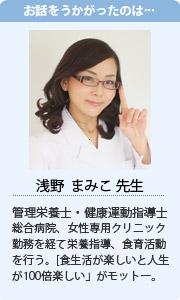 dietnote_profile2