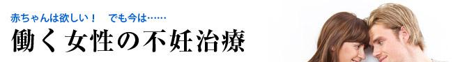 funin1_01_01