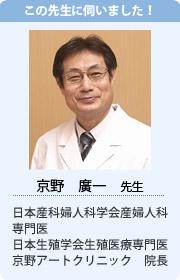 funin1_doctor_prof