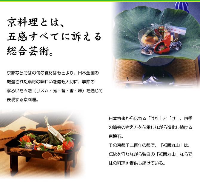 gion_maruyama_15
