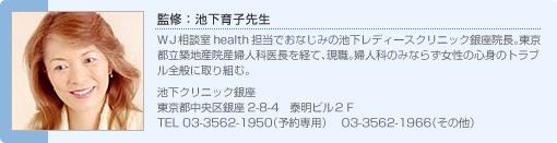 hsp0712_1_teacher