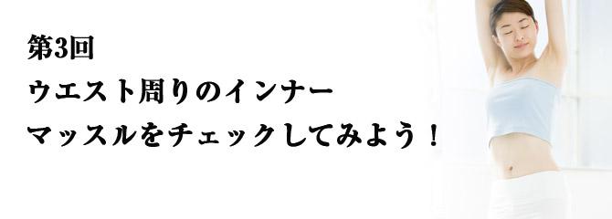 inner_m_003