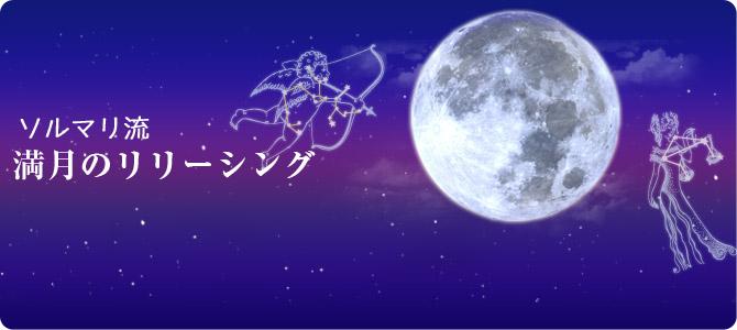 moon083101