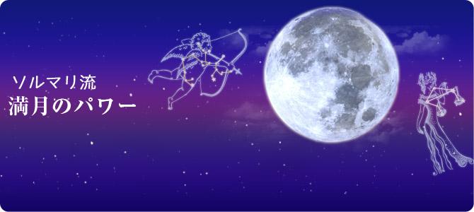moon_04