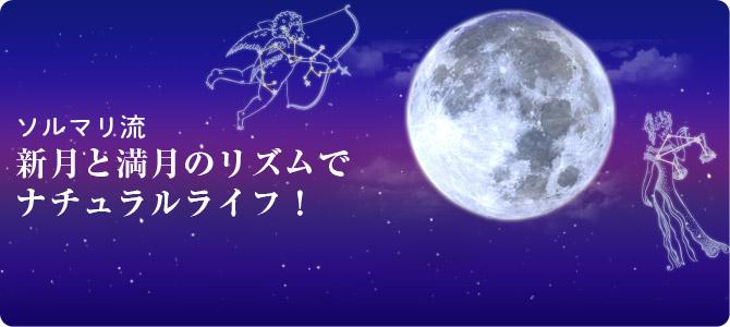 moon_06