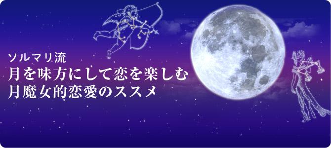 moon_07