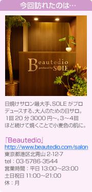 bsp0807_1_shop