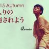 qoonie_11_01